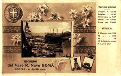 Varo regia nave Roma