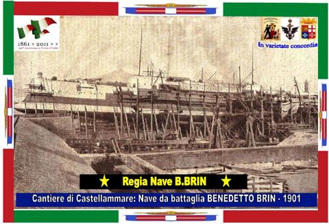Regia nave Benedetto BRIN - www.lavocedelmarinaio - Copia