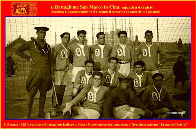5.3.1925 btg sanmarco in cina copia