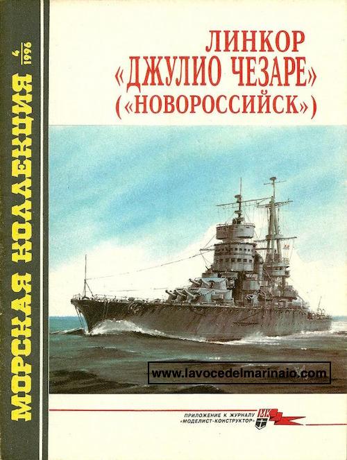 Regia nave Giulio Cesare poi ridenominata Novorossijsk - www.lavocedelmarinaio.com