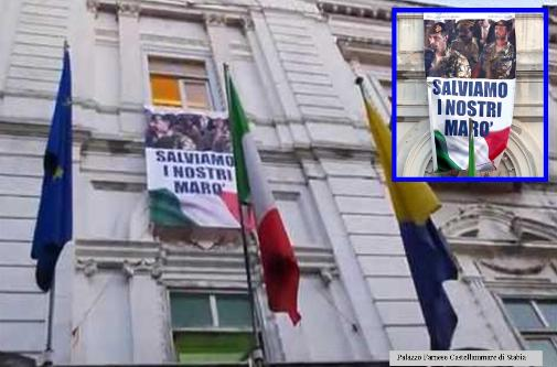 Il banner a Castellammare di Stabia esposto presso il Comune - www.lavocedelmarinaio.com