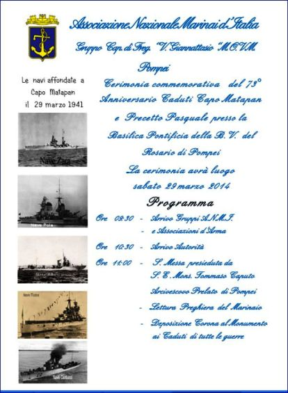 29.3.2014 a Pompei - www.lavocedelmarinaio.com