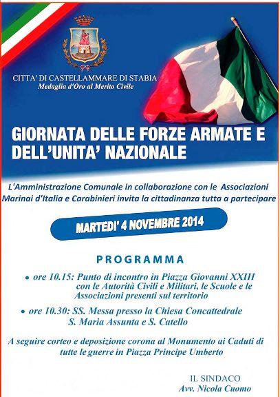4.11.2014 a Castellammare di Stabia - www.lavocedelmarinaio.com