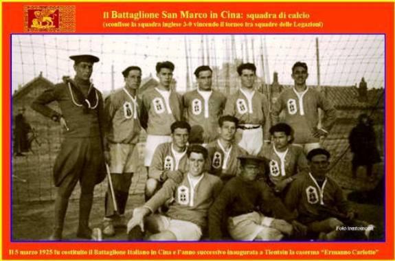 5.3.1925 btg sanmarco in cina - foto www.trentoincina.it - Copia