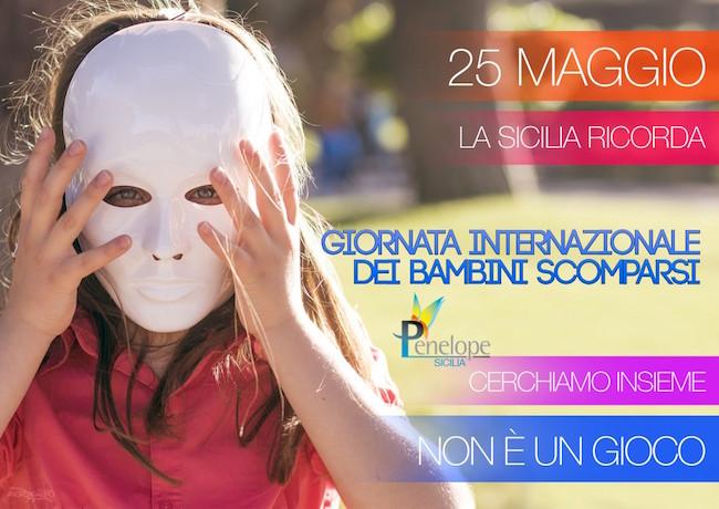 25 maggio giornata internazionale dei bambini scomparsi - www.lavocedelmarinaio.com