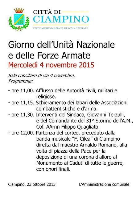 4.11.2015 a Ciampino - www.lavocedelmarinaio.com