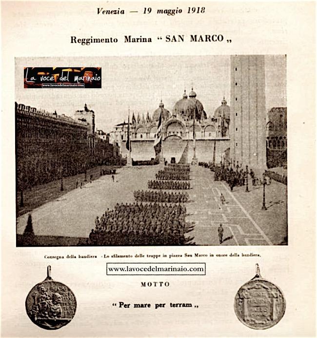 19.5.1918 a Venezia consegna della bandiera al Battaglione San Marco - www.lavocedelmarinaio.com