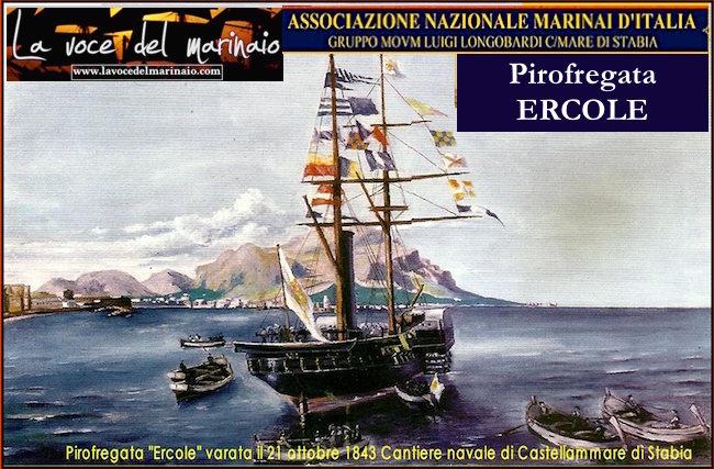 21-10-1843-varo-pirofregata-ercolev-www-lavocedelmarinaio-com