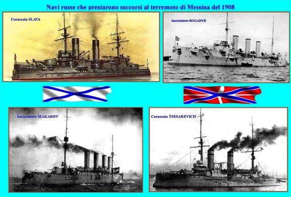 28-12-1908-le-navi-che-prestatroro-soccorso-nel-terremoto-di-messina