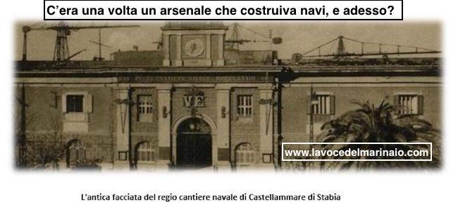 antica-facciata-del-regio-cantiere-di-castellammare-di-stabia-www-lavocedelmarinaio-com